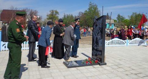 с. Плехово Суджанского р-на. Братская могила советских воинов.