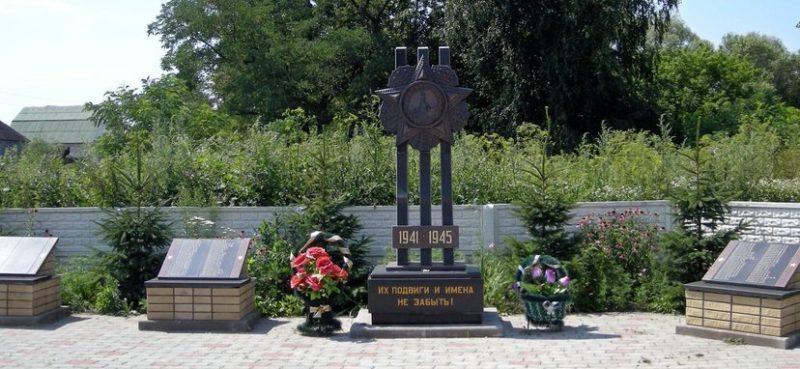 с. Уланок Суджанского р-на. Памятник героям, павшим в боях на войне.