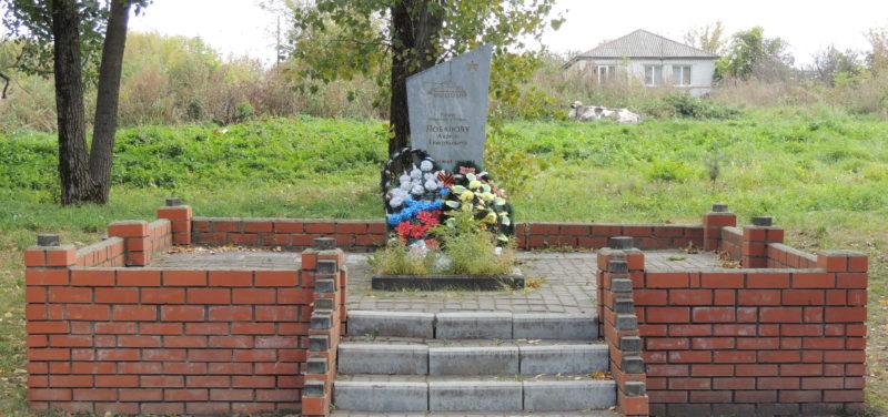 с. Волобуевка Тимского р-на. Памятник, установленный в 1976 году на могиле Героя Советского Союза Лобанова А. Г.