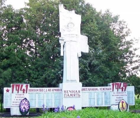 с. Леженьки Тимского р-на. Памятник, установленный на братской могиле, в которой захоронено 245 советских воина.