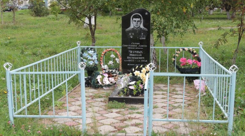 п. Тим. Могила Героя Советского Союза Черныха Н. В.