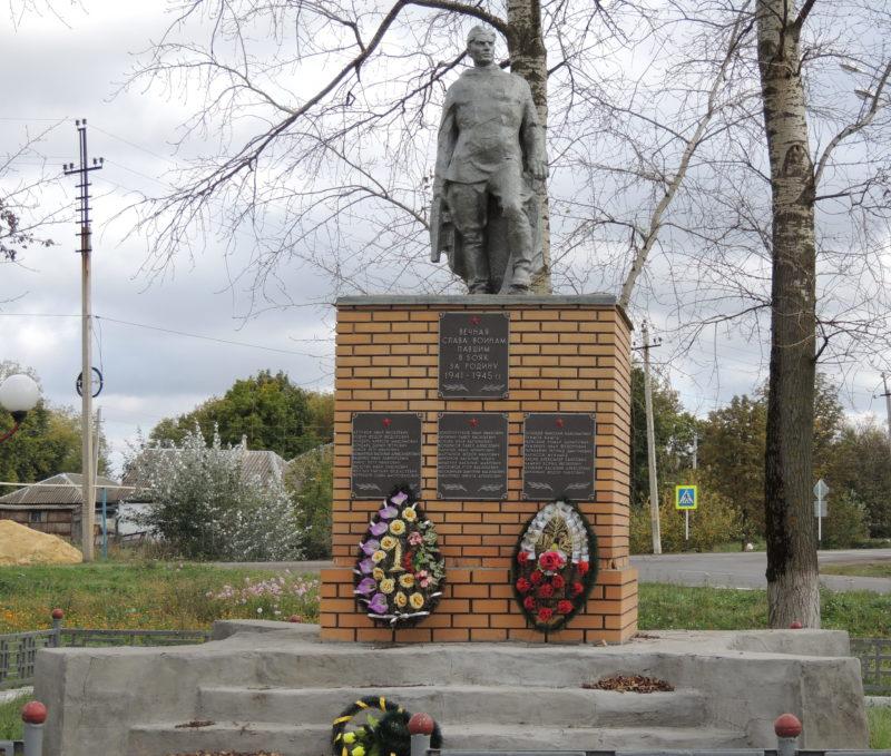 п. Тим. Памятник, установленный в 1962 году на братской могиле, в которой захоронено 29 советских воинов.
