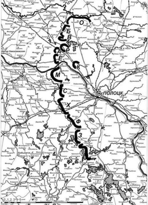 Карта-схема Полоцкого укрепрайона.
