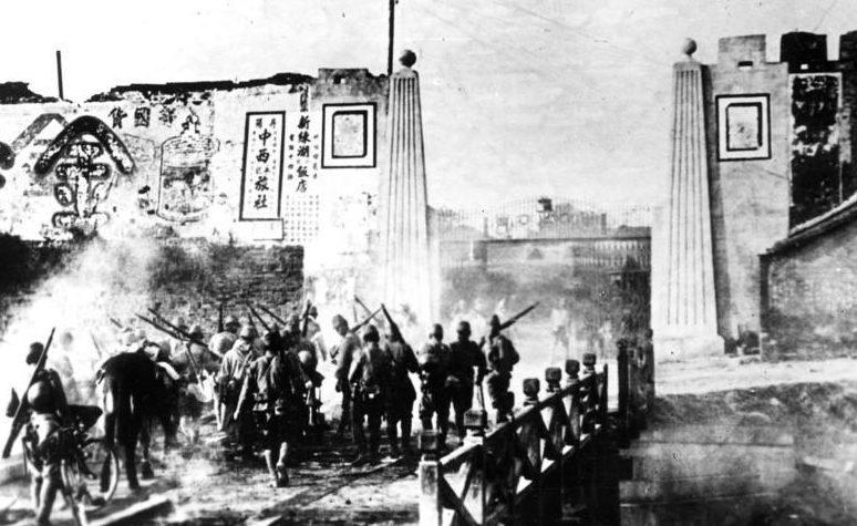 Штурм Нанкина. 1937 г.
