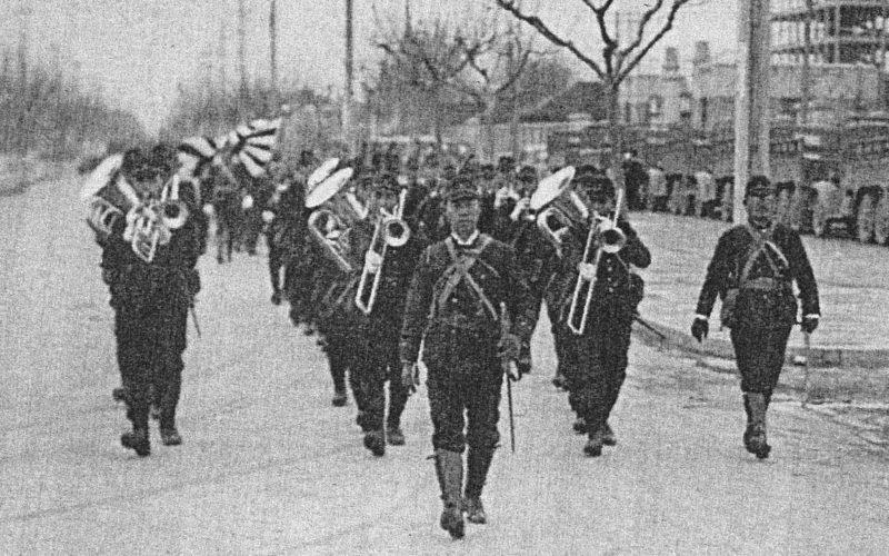 Духовой японский оркестр в Нанкине. 1937 г.