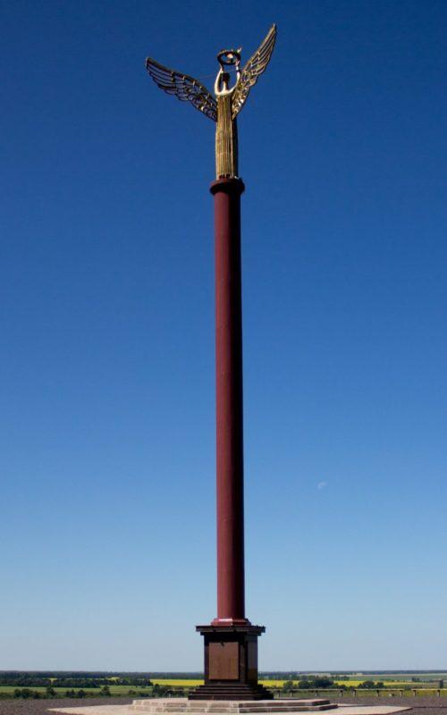 Мемориал Поклонная высота.