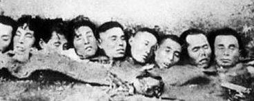 Отрубленные головы жертв в Нанкине. 1937 г.