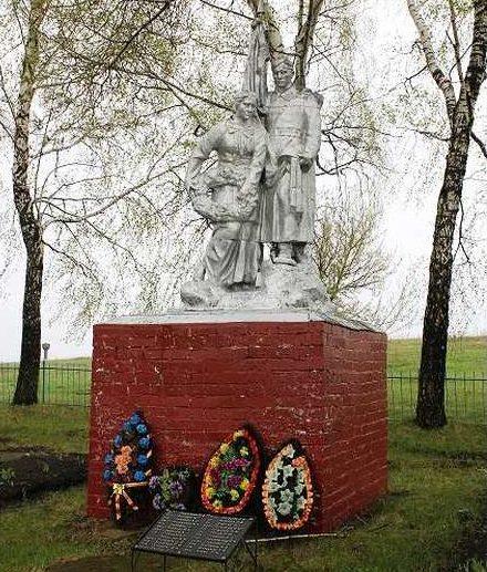 с. Ясенок Фатежского р-на. Памятник, установленный на братской могиле, в которой захоронено 298 советских воинов.