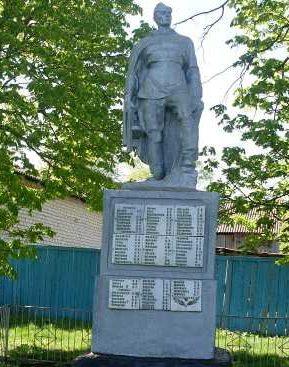 с. Жеденовка Хомутовского р-на. Памятник, установленный в 1960 году на братской могиле, в которой захоронено 290 советских воинов, в т.ч. 232 неизвестных.