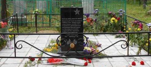 п. Культпросвет Хомутовского р-на. Могила неизвестного солдата.