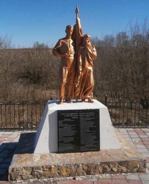 д. Луговое Хомутовского р-на. Памятник, установленный в 1965 году на братской могиле, в которой захоронен 251 советский воин, в т.ч. 202 неизвестных.