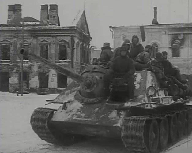 Красная Армия входит в город. Январь 1944 г.