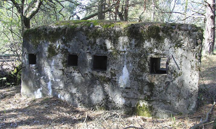 Вентиляционная шахта огневой группы.