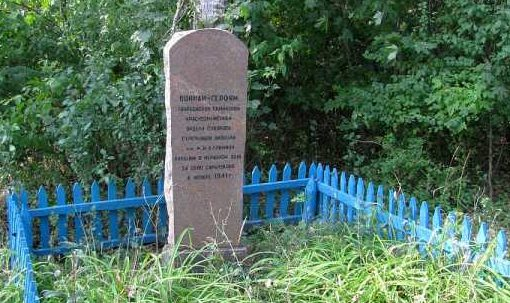 Памятный знак в честь бойцов Гвардейской Таманской дивизии.