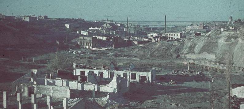 Вид на город. Октябрь 1942 г.