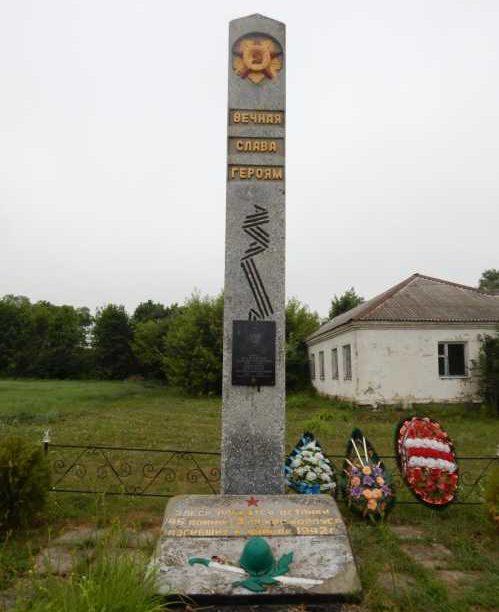 д. Курносовка Щигровского р-на. Памятник, установленный на братской могиле, в которой похоронено 132 советских воина 3-го гвардейского кавалерийского корпуса, погибших в январе 1942 года.