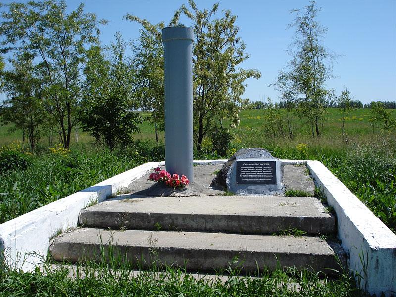 д. Лозовка Щигровского р-на. Памятник советским воинам, погибшим в годы войны.