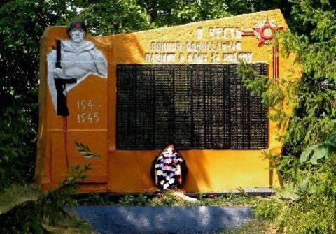 с. Мелехино Второе Щигровского р-на. Памятник воинам-односельчанам, павшим в годы войны.