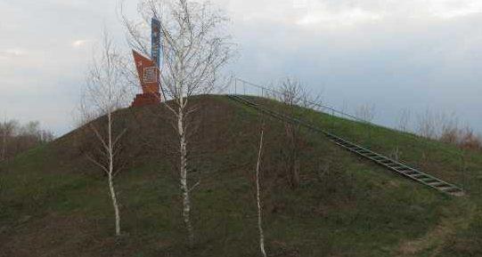 Общий вид кургана с памятником.