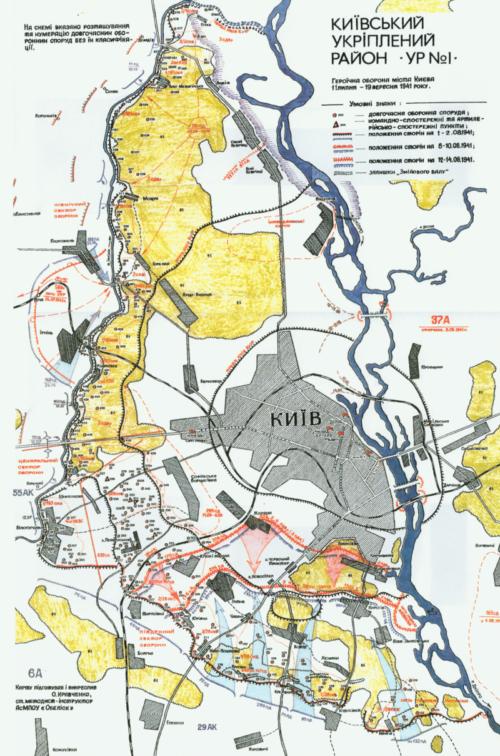 Карта Киевского укрепрайона. Автор О. Кравченко.