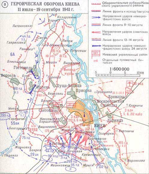 Карта-схема обороны Киева.