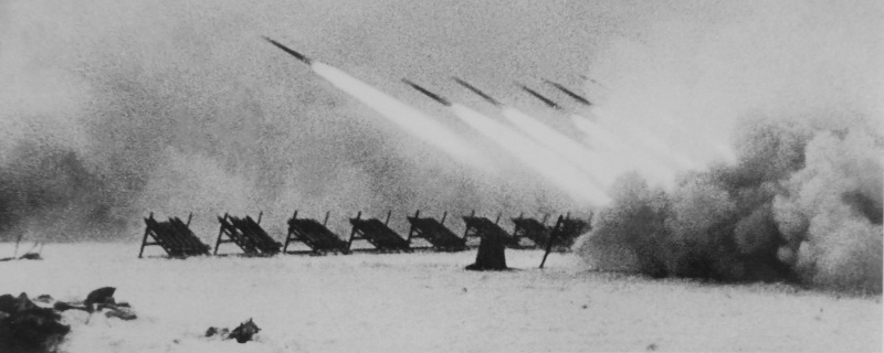 Советские реактивные минометы М-30 ведут огонь. Ноябрь 1942 г.