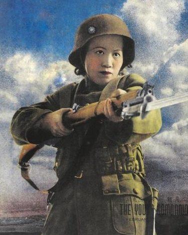 Женщина-солдат гоминдановской армии. 1939 г.