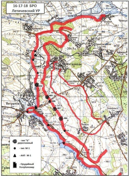 Карта-схема 16-17-18 БРО УРа № 3.
