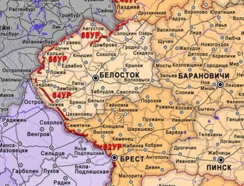 Расположение УРа №64 на «Линии Молотова».