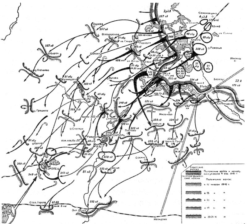 Карта-схема первой фазы наступления 4-1 ударной армии.