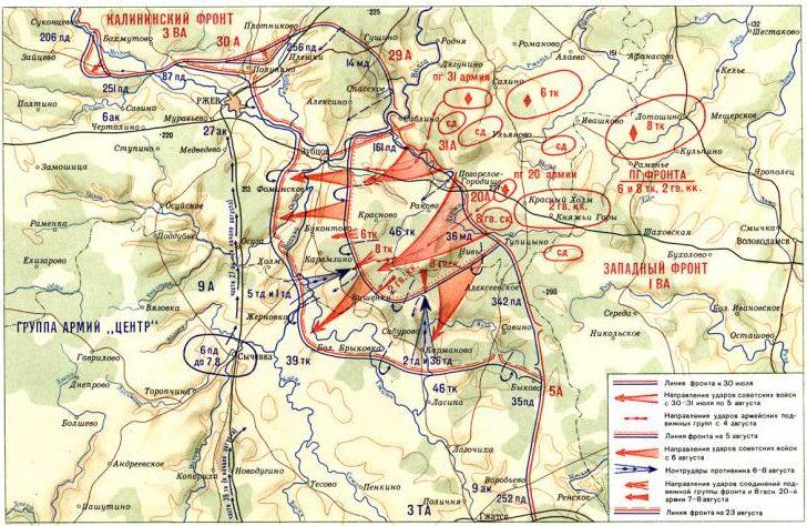 Карта-схема Ржевско-Сычевской наступательной операции. Июль-август 1942 г.