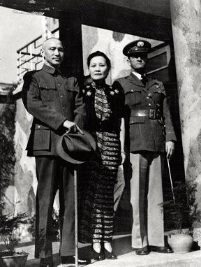 Чан Кайши, Сун Мэйлин и Клэр Ли Шеннолт.