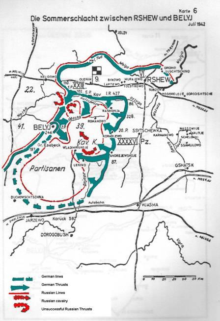 Карта-схема операции «Зейдлиц».