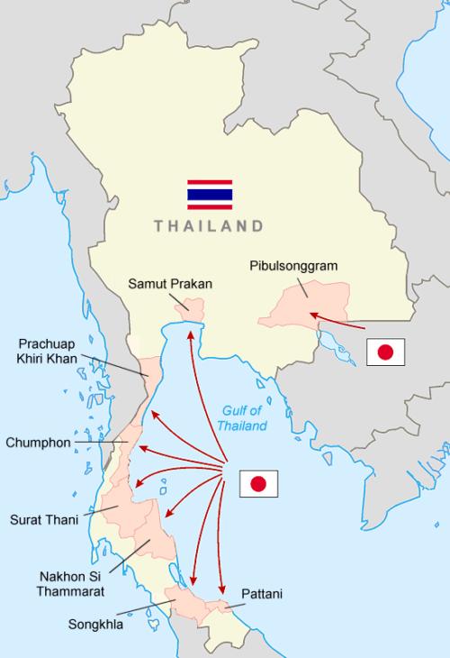 Карта-схема японского вторжения в Таиланд. 8 декабря 1941 г.