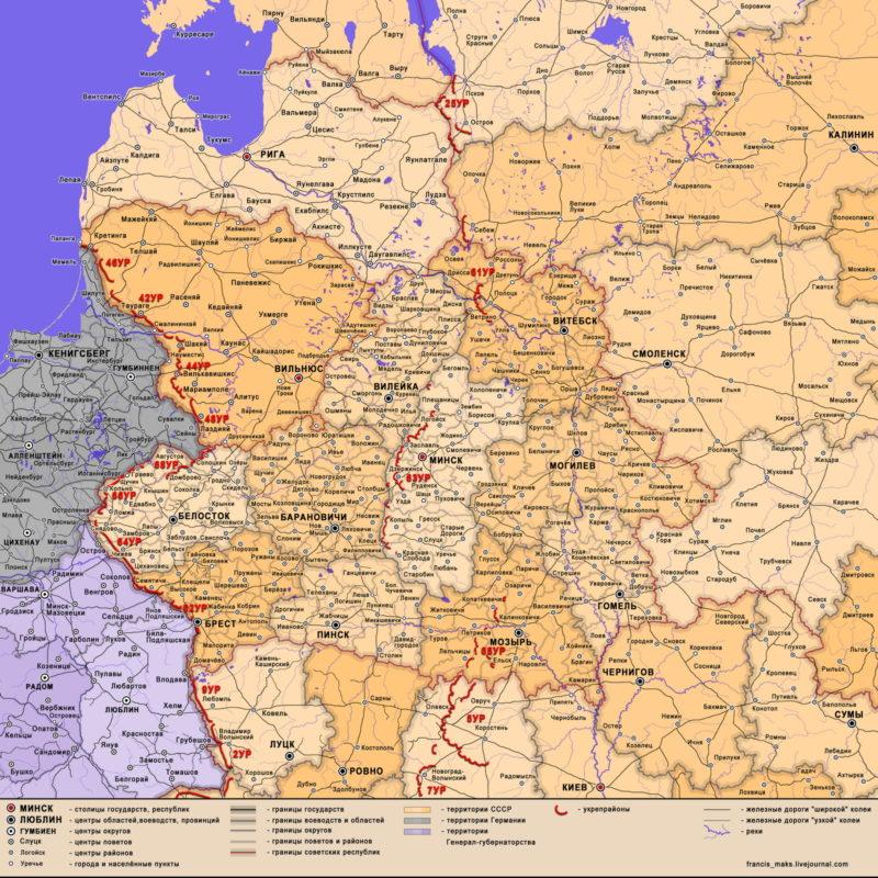 Карта размещения некоторых УРов на новой и старой границах СССР на 22.06.1941 г.