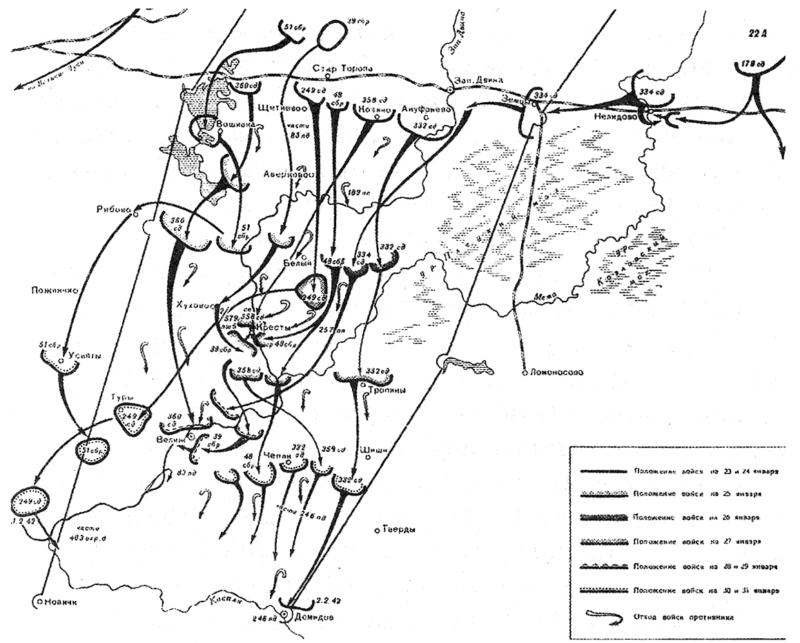 Карта-схема второй фазы наступления 4-й ударной армии.