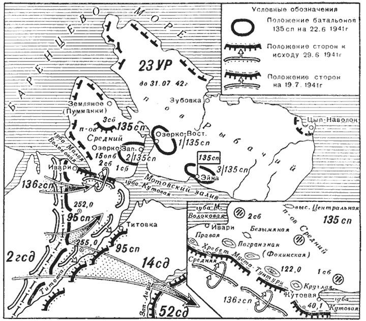 Расположение позиций УРа полуостровах Рыбачий и Средний на 22 июня 1941 года.