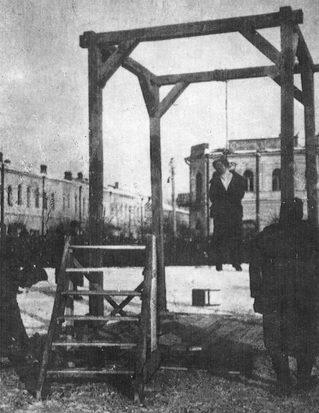 Казнь подпольщицы Софии Тихончук. 1941 г.