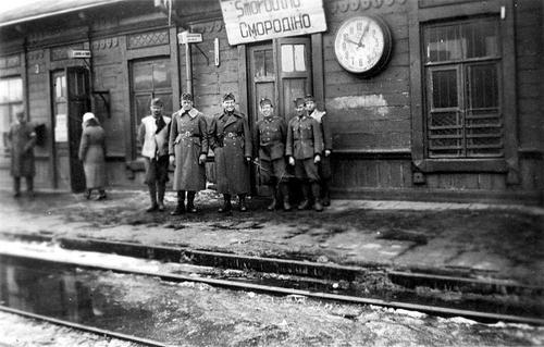 Венгерские солдаты на железнодорожной станции Смородино в Украине. 1943 г.