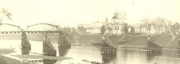 Взорванный мост в Полоцке. Июль 1941 г.
