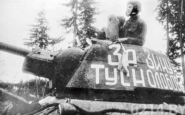Советские танки входят в город. 4 июля 1944 г.