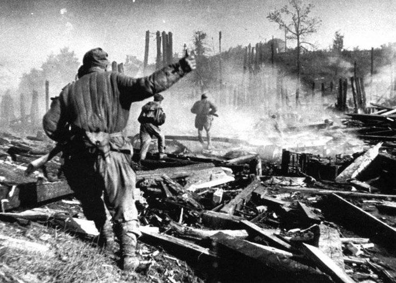 Бой за город. 4 июля 1944 г.