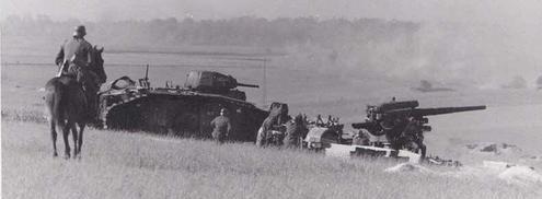Последнее сражение 2-я французской армии при Креси-о-Моне. 4 июня 1940 г.
