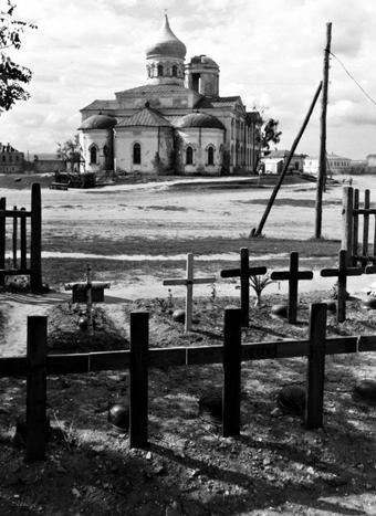 Венгерское кладбище в оккупированной Алексеевке Белгородской области. Сентябрь 1942 г.