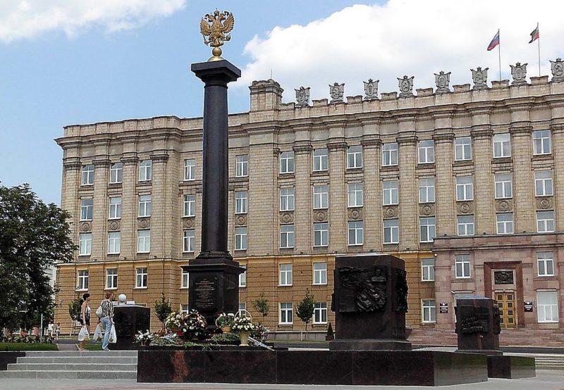 Памятник-стела «Город Белгород - город воинской славы».