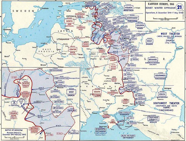 Боевые действия с декабря 1941 по 7 мая 1942 года.