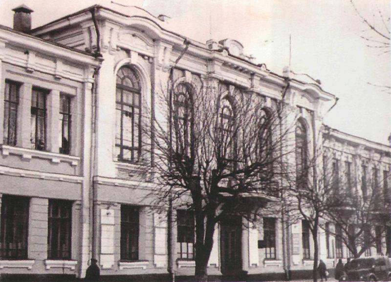 Дом офицеров до войны. 1940 г.