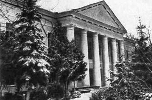 Рейхскомиссариат. 1941 г.