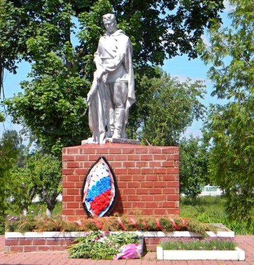 с. Борки Валуйского городского округа. Памятник по улице Центральной 76а, установленный на братской могиле, в которой захоронен 21 советский воин, погибший в 1943 году.