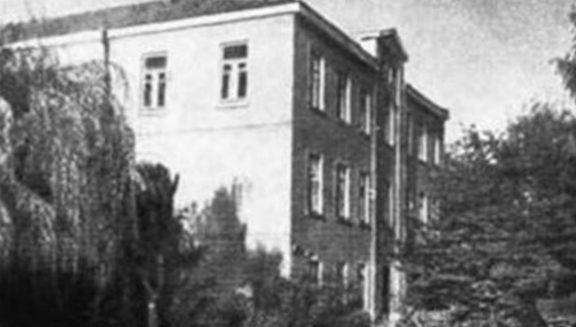 Здание суда. 1941 г.